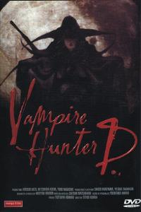 Vampire Hunter D - 11 x 17 Movie Poster - Spanish Style A