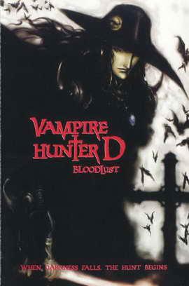 Vampire Hunter D - 27 x 40 Movie Poster - Style B
