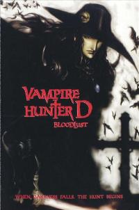 Vampire Hunter D - 11 x 17 Movie Poster - Style B