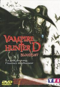 Vampire Hunter D - 27 x 40 Movie Poster - French Style A