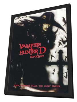 Vampire Hunter D - 27 x 40 Movie Poster - Style B - in Deluxe Wood Frame