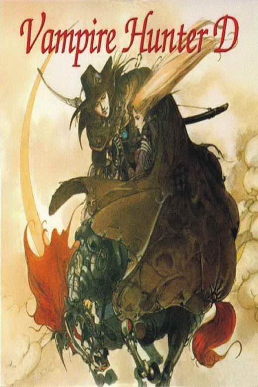 vampire hunter d movie posters from movie poster shop
