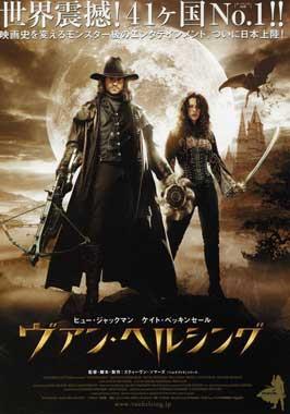 Van Helsing - 11 x 17 Movie Poster - Japanese Style B