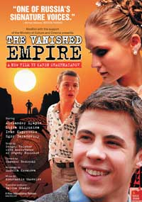 Vanished Empire - 43 x 62 Movie Poster - Bus Shelter Style A