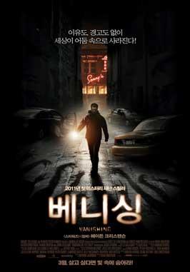 Vanishing on 7th Street - 27 x 40 Movie Poster - Korean Style A
