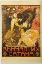 Venchal ikh satana - 11 x 17 Movie Poster - Russian Style A