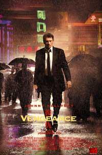 Vengeance - 11 x 17 Movie Poster - Style C