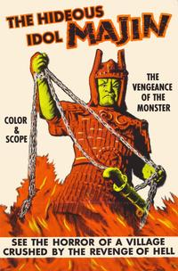 Vengeance of the Monster - 11 x 17 Movie Poster - Style A