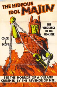 Vengeance of the Monster - 43 x 62 Movie Poster - Bus Shelter Style A