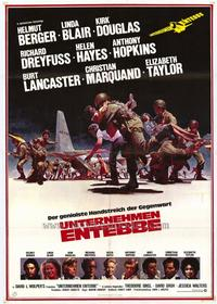 Victory at Entebbe - 11 x 17 Movie Poster - German Style A