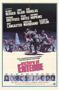Victory at Entebbe - 11 x 17 Movie Poster - Style A