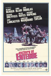 Victory at Entebbe - 27 x 40 Movie Poster - Style A