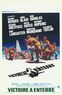 Victory at Entebbe - 27 x 40 Movie Poster - Belgian Style A
