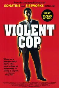 Violent Cop - 11 x 17 Movie Poster - Style A