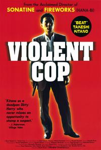 Violent Cop - 27 x 40 Movie Poster - Style A