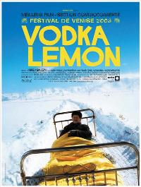 Vodka Lemon - 11 x 17 Movie Poster - French Style A