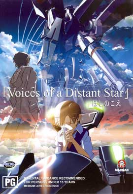 Voices of a Distant Star - 11 x 17 Movie Poster - Japanese Style A