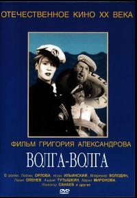 - 27 x 40 Movie Poster - Russian Style A