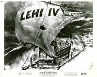Voyage of the Lehi IV - 8 x 10 B&W Photo #2