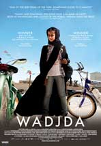 """Wadjda"" Movie Poster"