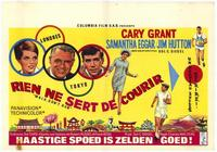 Walk, Don't Run - 11 x 17 Movie Poster - Belgian Style A