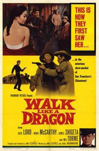 Walk Like a Dragon - 11 x 17 Movie Poster - Style A