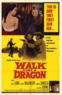 Walk Like a Dragon - 27 x 40 Movie Poster - Style A
