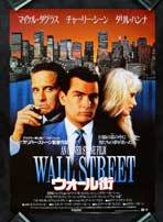 Wall Street - 27 x 40 Movie Poster - Japanese Style A