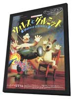 Wallace & Gromit - 11 x 17 Movie Poster - Japanese Style A - in Deluxe Wood Frame