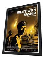 Waltz With Bashir - 27 x 40 Movie Poster - Style B - in Deluxe Wood Frame