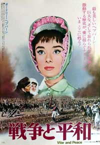 War and Peace - 11 x 17 Movie Poster - Japanese Style A