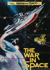 War of the Planets - 11 x 17 Movie Poster - Spanish Style A