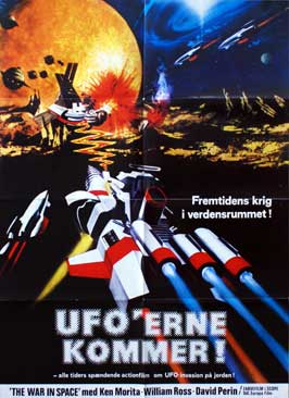 War of the Planets - 11 x 17 Movie Poster - Danish Style A