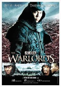 Warlords - 43 x 62 Movie Poster - Bus Shelter Style A