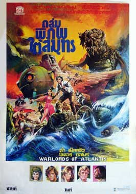 Warlords of Atlantis - 11 x 17 Movie Poster Thai - Style A