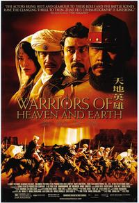 Warriors of Heaven and Earth - 11 x 17 Movie Poster - Style C