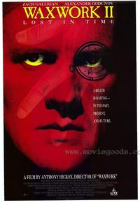 Waxwork 2:  Lost in Time - 11 x 17 Movie Poster - Style A