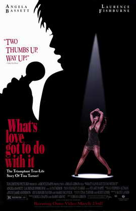 What's Love Got to Do with It? - 11 x 17 Movie Poster - Style A