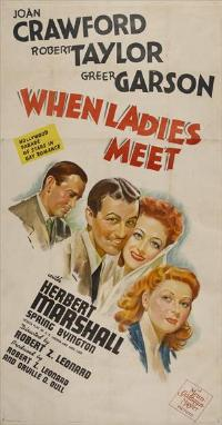 When Ladies Meet - 11 x 17 Movie Poster - Style A