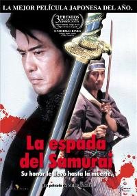 When the Last Sword Is Drawn - 11 x 17 Movie Poster - Spanish Style B