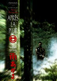 When the Rain Lifts - 27 x 40 Movie Poster - French Style A