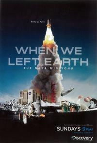 When We Left The Earth: The NASA Missions (TV) - 11 x 17 TV Poster - Style A