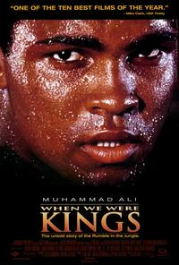 When We Were Kings - 27 x 40 Movie Poster - Style A