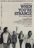 When You're Strange - 27 x 40 Movie Poster - Japanese Style A