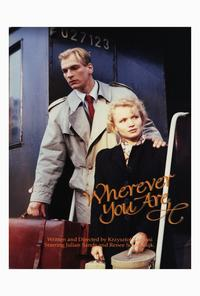 Wherever You Are - 27 x 40 Movie Poster - Style A