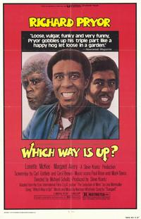 Which Way Is Up? - 11 x 17 Movie Poster - Style A