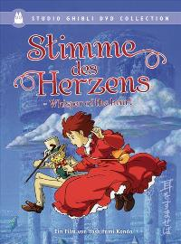 Whisper of the Heart - 27 x 40 Movie Poster - German Style A