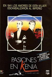 White Mischief - 11 x 17 Movie Poster - Spanish Style A