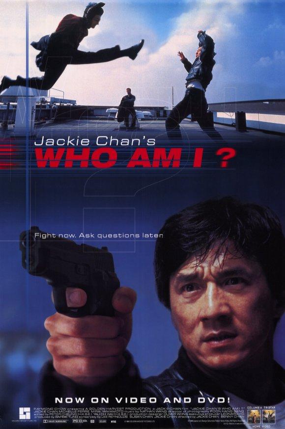 Who Am I? 1998