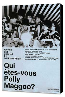 Who Are You, Polly Magoo? - 27 x 40 Movie Poster - French Style B - Museum Wrapped Canvas